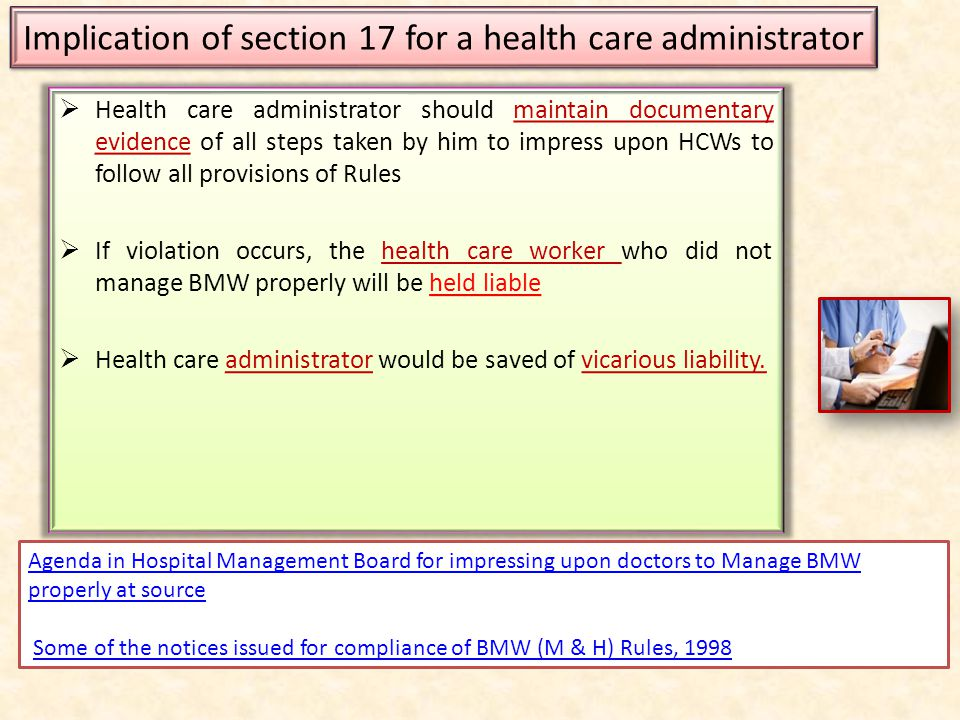 Implication of section 17 for a health care administrator