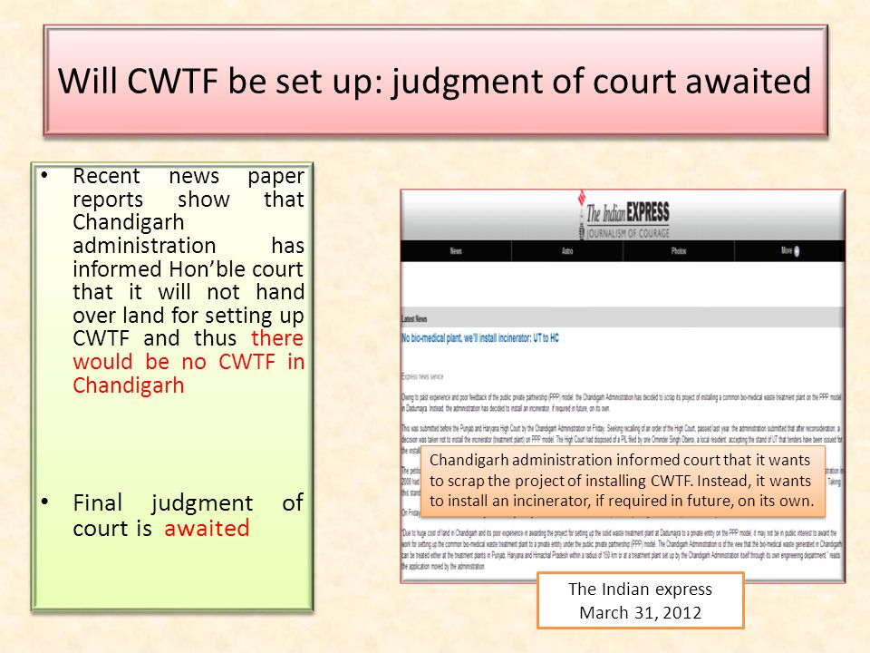 Will CWTF be set up: judgment of court awaited