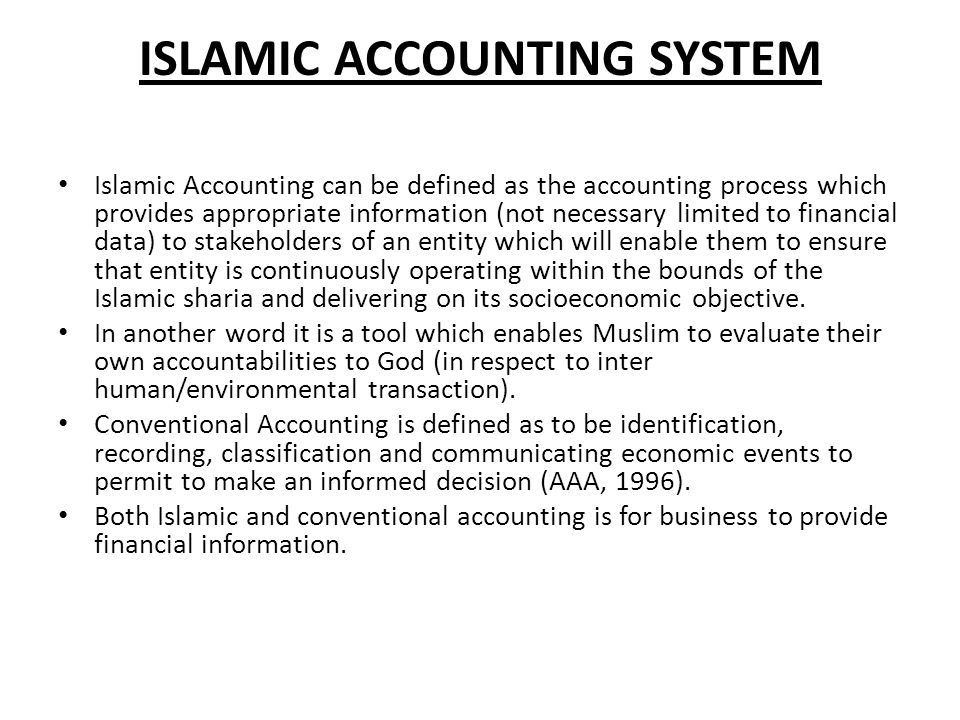 ISLAMIC ACCOUNTING SYSTEM