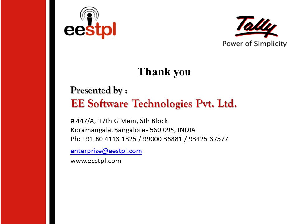 EE Software Technologies Pvt. Ltd.