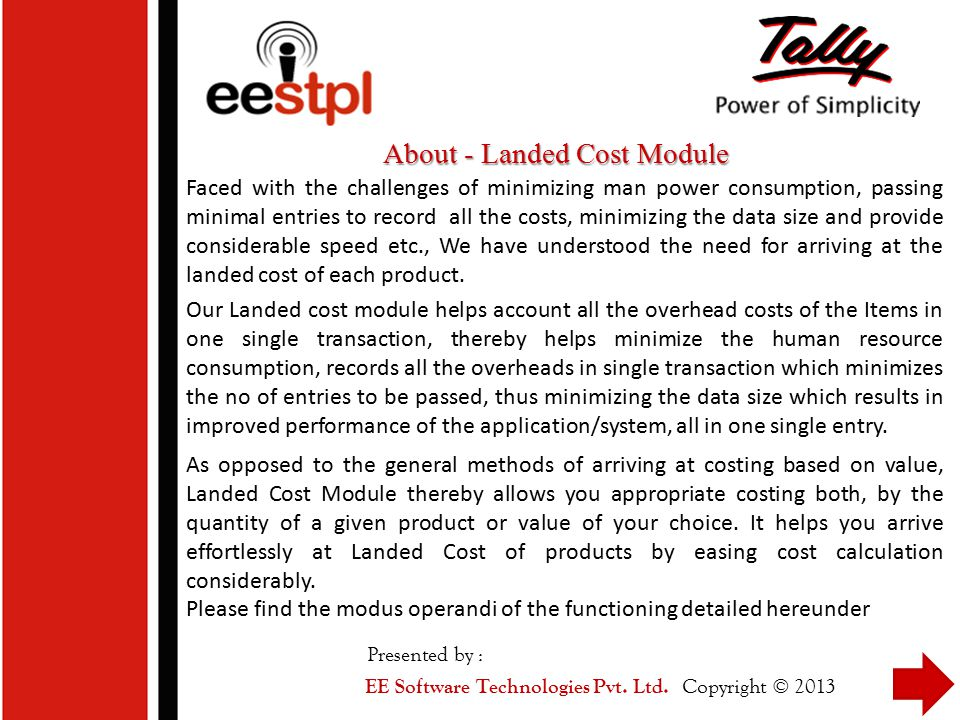 About - Landed Cost Module