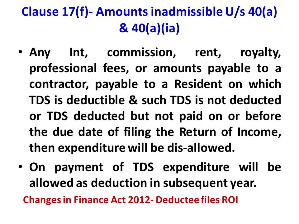 Clause 17(f)- Amounts inadmissible U/s 40(a) & 40(a)(ia)