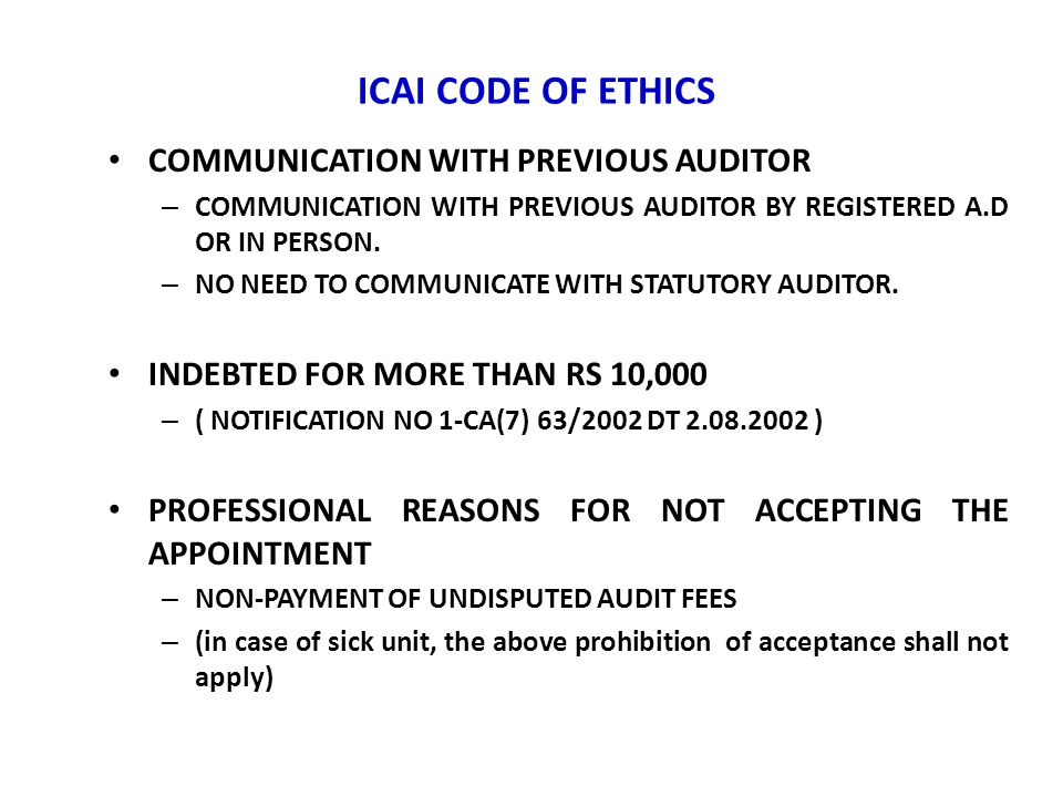 ICAI CODE OF ETHICS COMMUNICATION WITH PREVIOUS AUDITOR