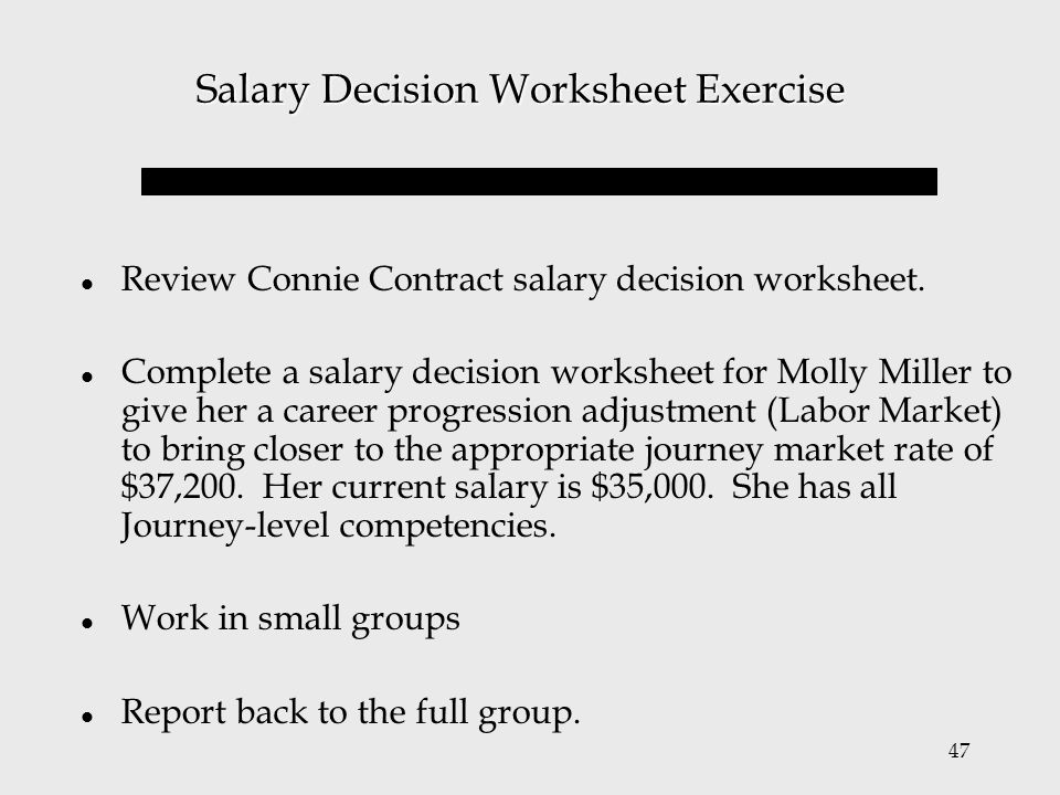 Salary Decision Worksheet Exercise