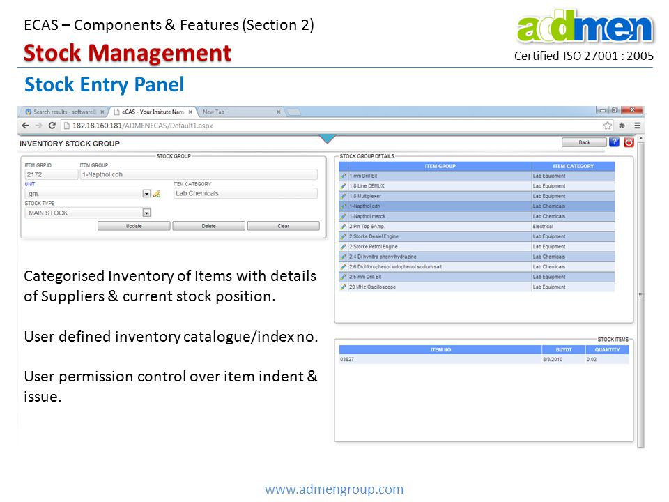 Stock Management Stock Entry Panel