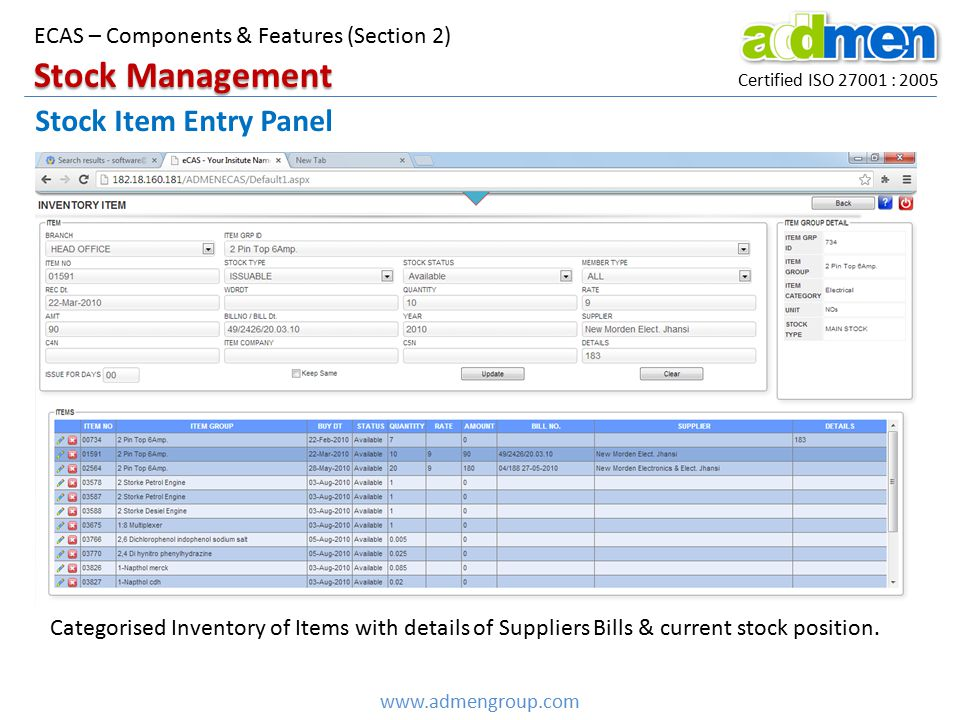 Stock Management Stock Item Entry Panel