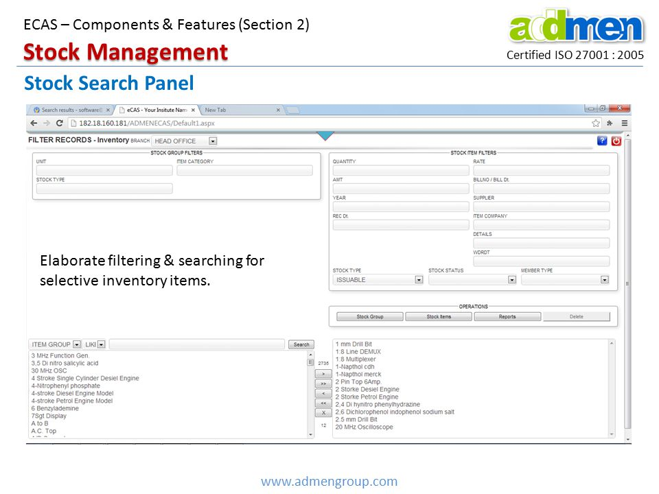 Stock Management Stock Search Panel