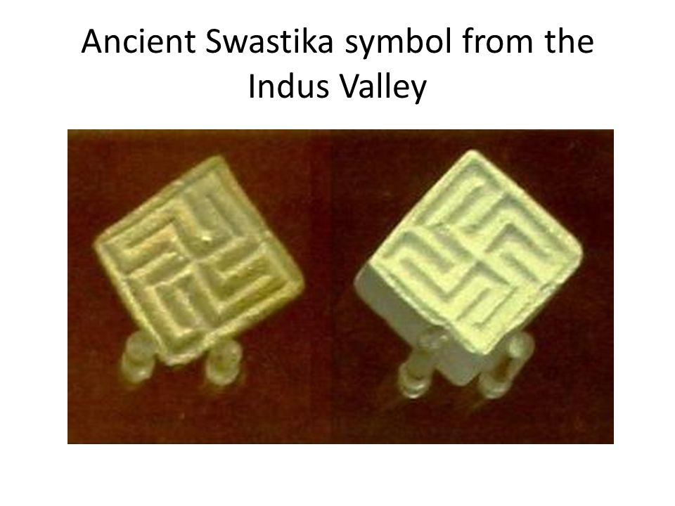 Ancient Swastika symbol from the Indus Valley