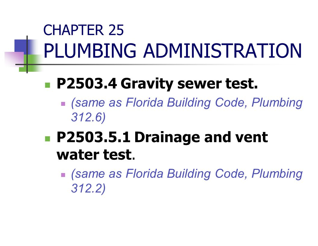 CHAPTER 25 PLUMBING ADMINISTRATION