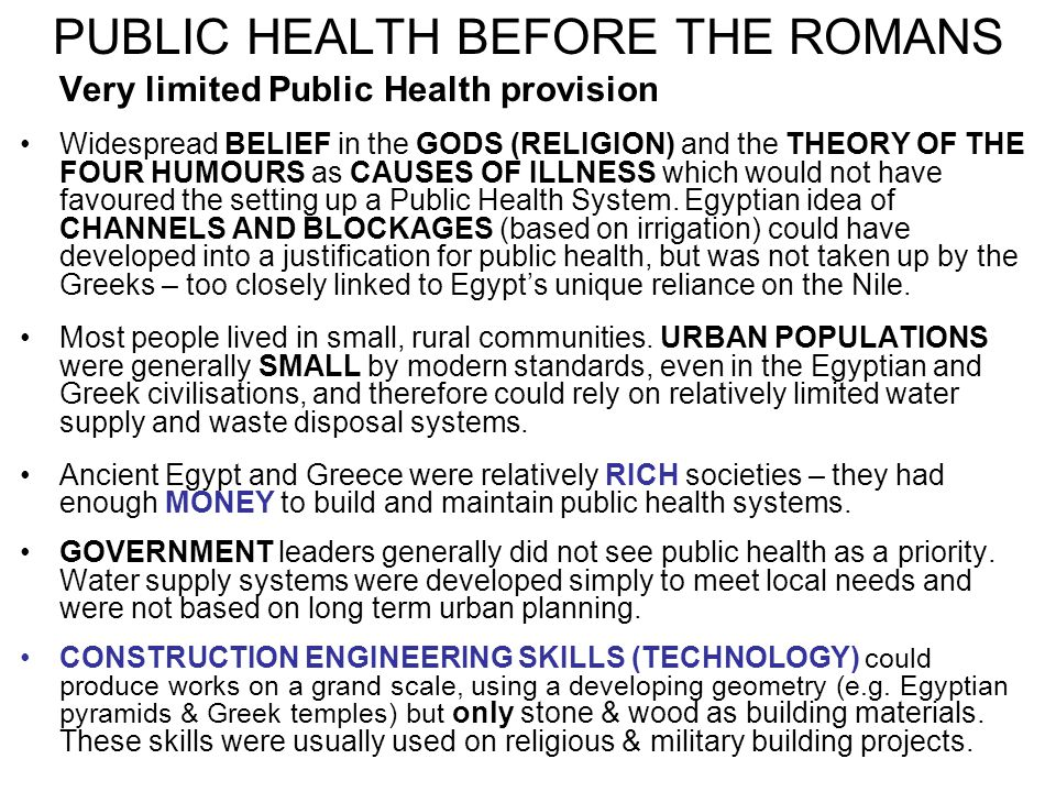 PUBLIC HEALTH BEFORE THE ROMANS