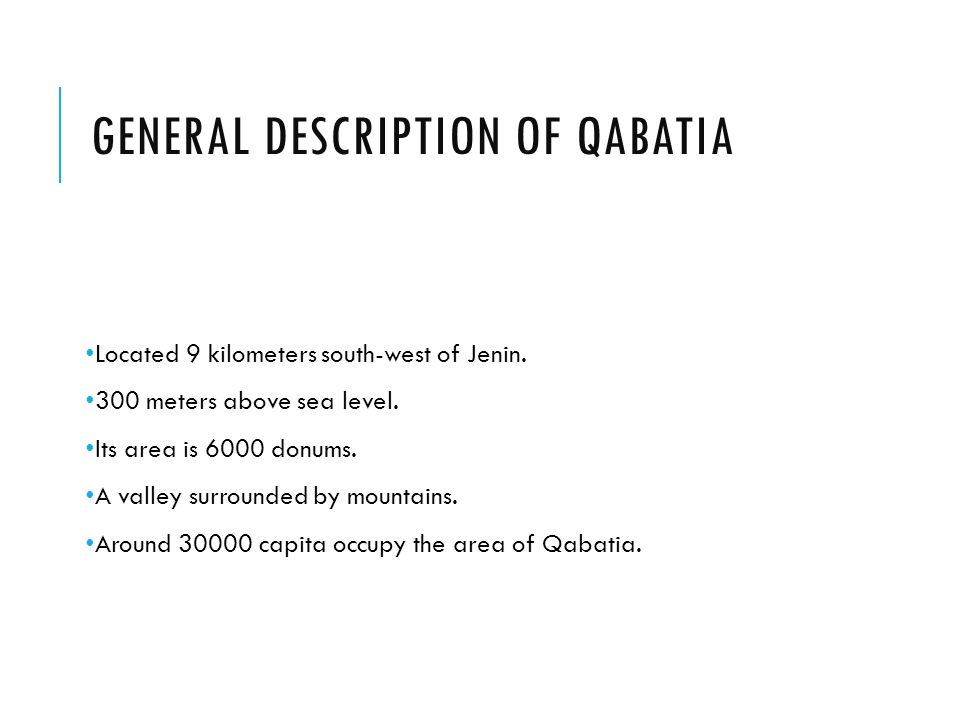 General description of Qabatia