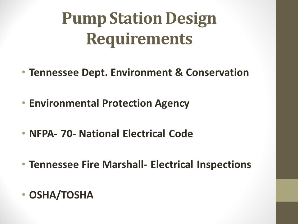 Pump Station Design Requirements