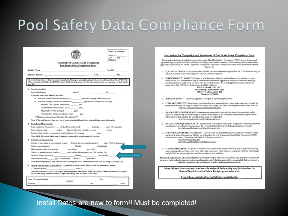Pool Safety Data Compliance Form