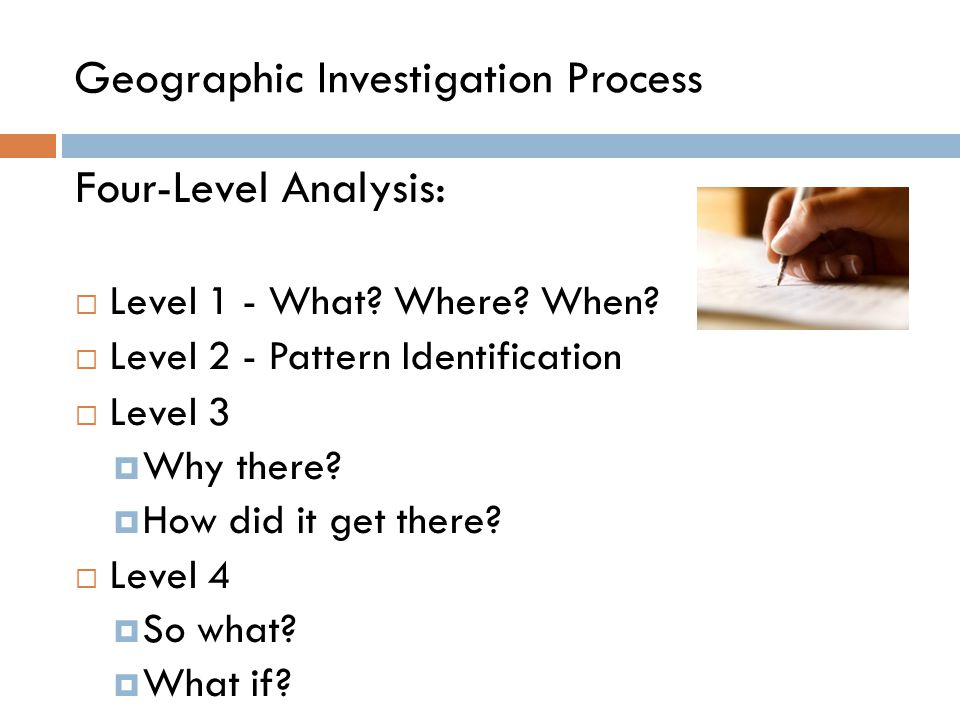 Geographic Investigation Process