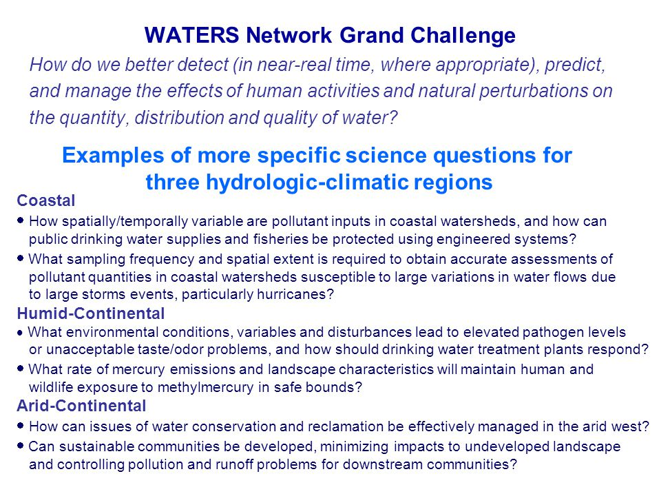 WATERS Network Grand Challenge