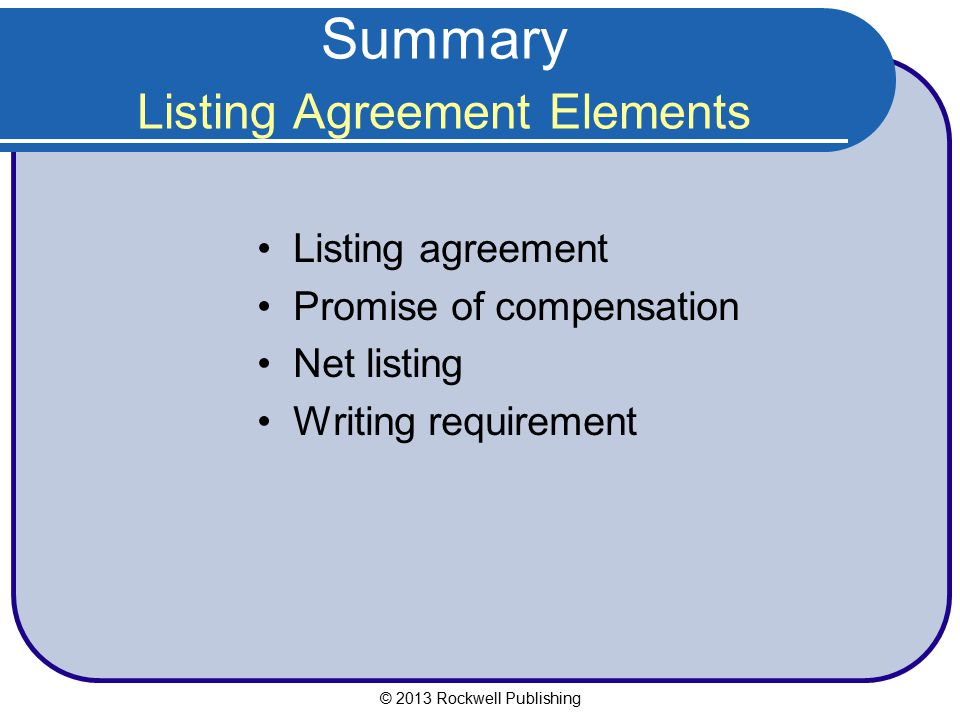 Summary Listing Agreement Elements