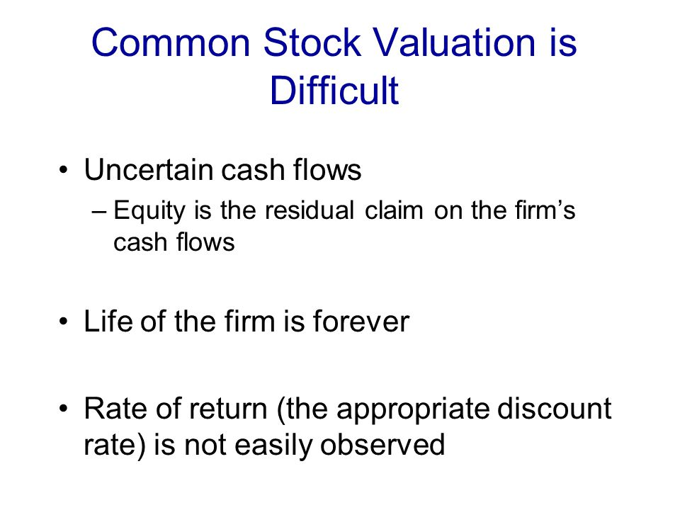 Common Stock Valuation is Difficult