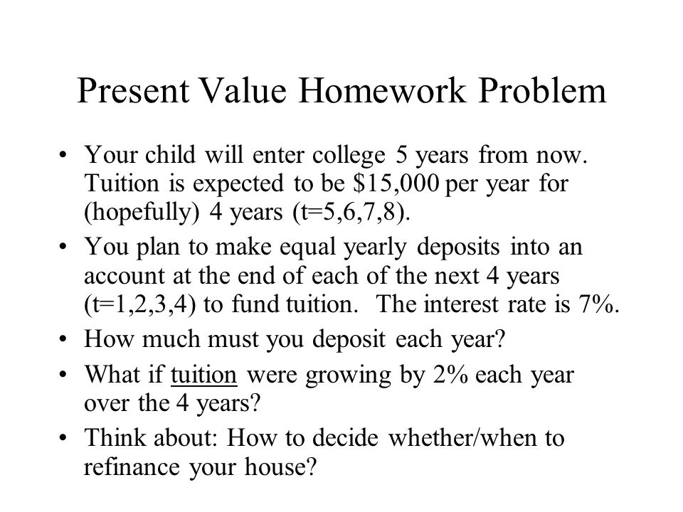 Present Value Homework Problem