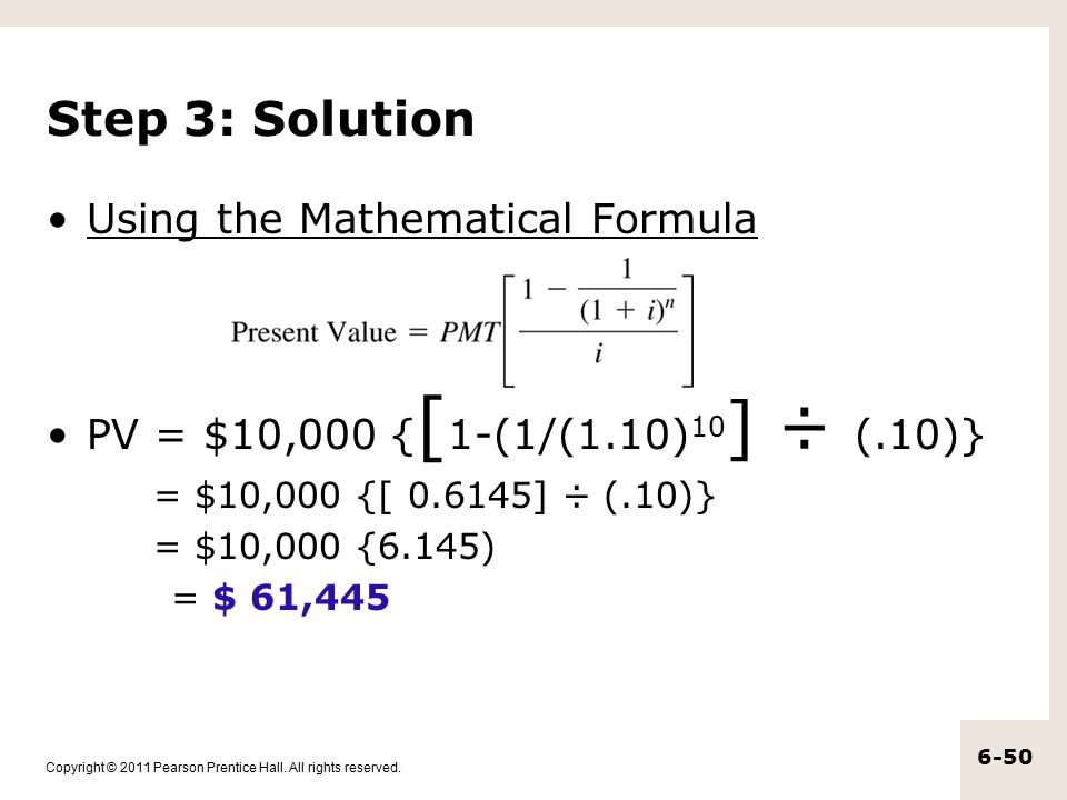 Step 3: Solution Using the Mathematical Formula