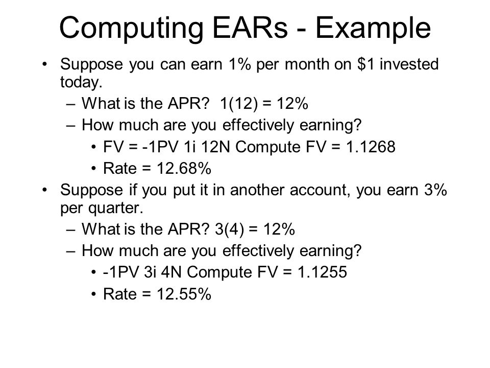 Computing EARs - Example