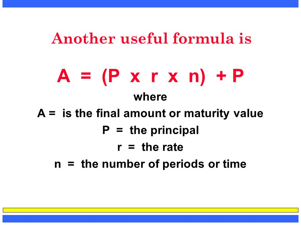 Another useful formula is