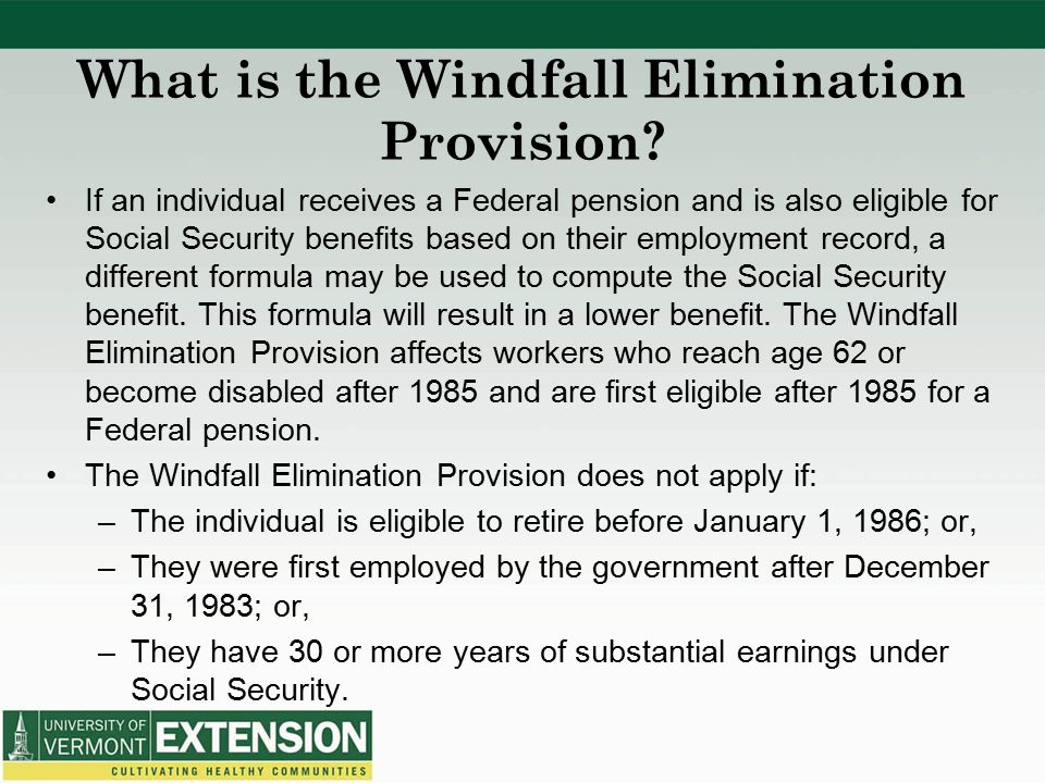 What is the Windfall Elimination Provision