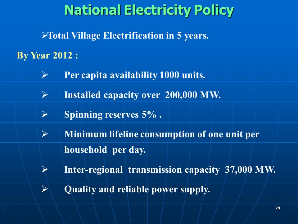 National Electricity Policy