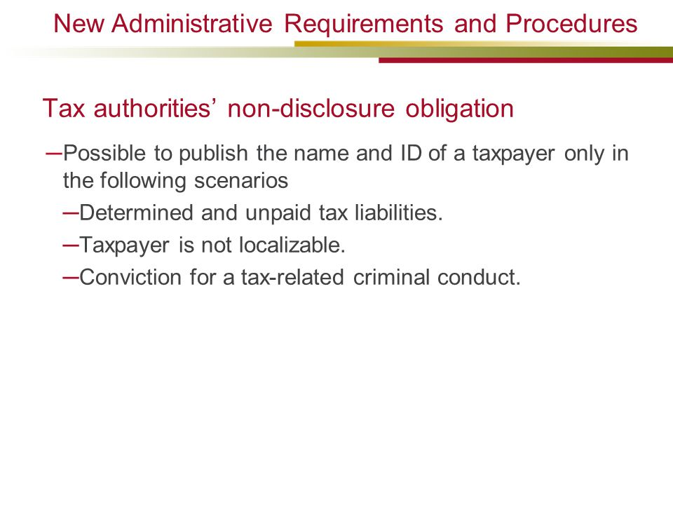 Tax authorities' non-disclosure obligation