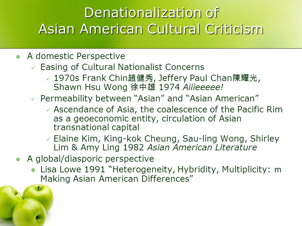 Denationalization of Asian American Cultural Criticism