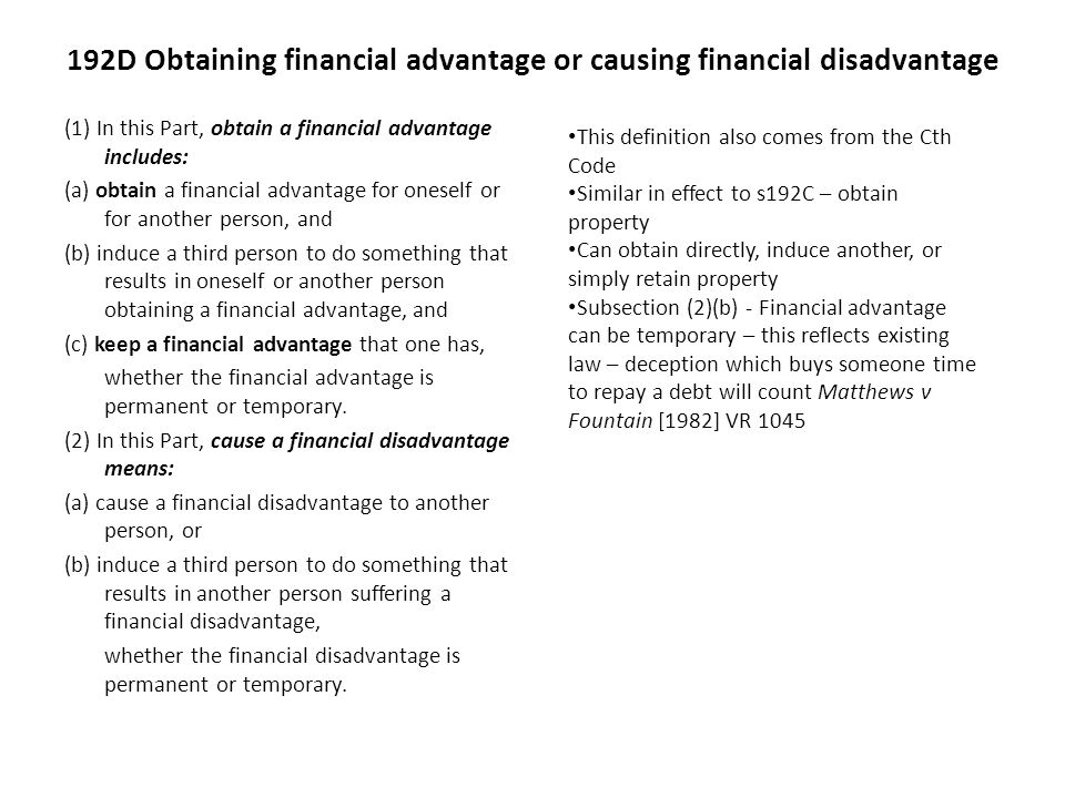 192D Obtaining financial advantage or causing financial disadvantage
