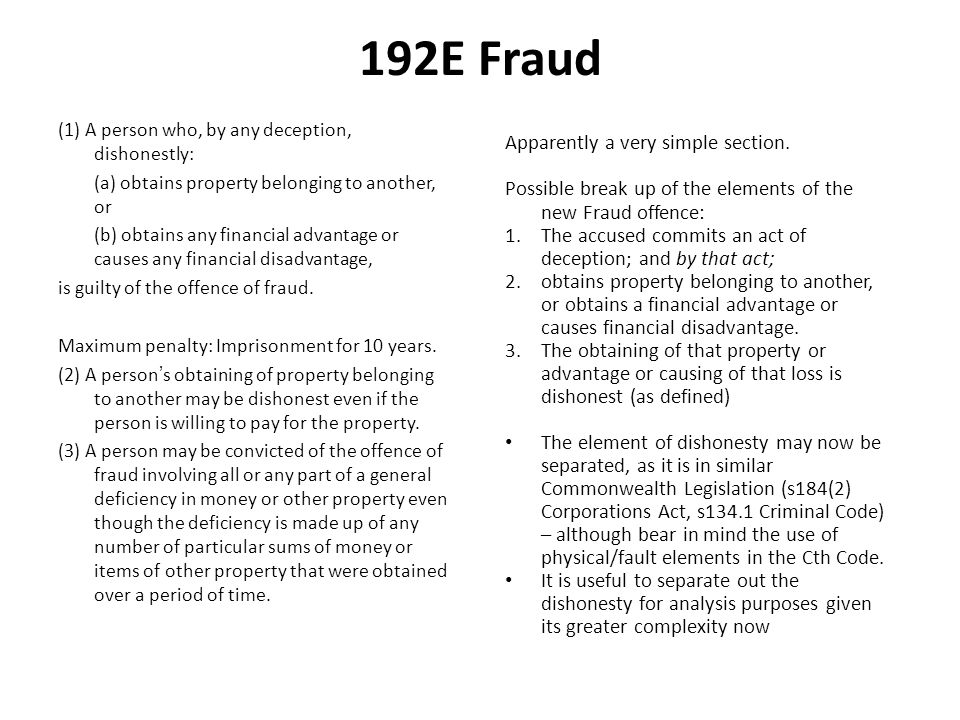 192E Fraud Apparently a very simple section.