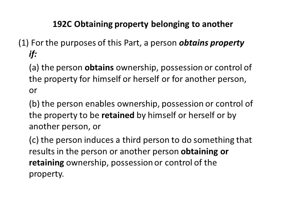 192C Obtaining property belonging to another