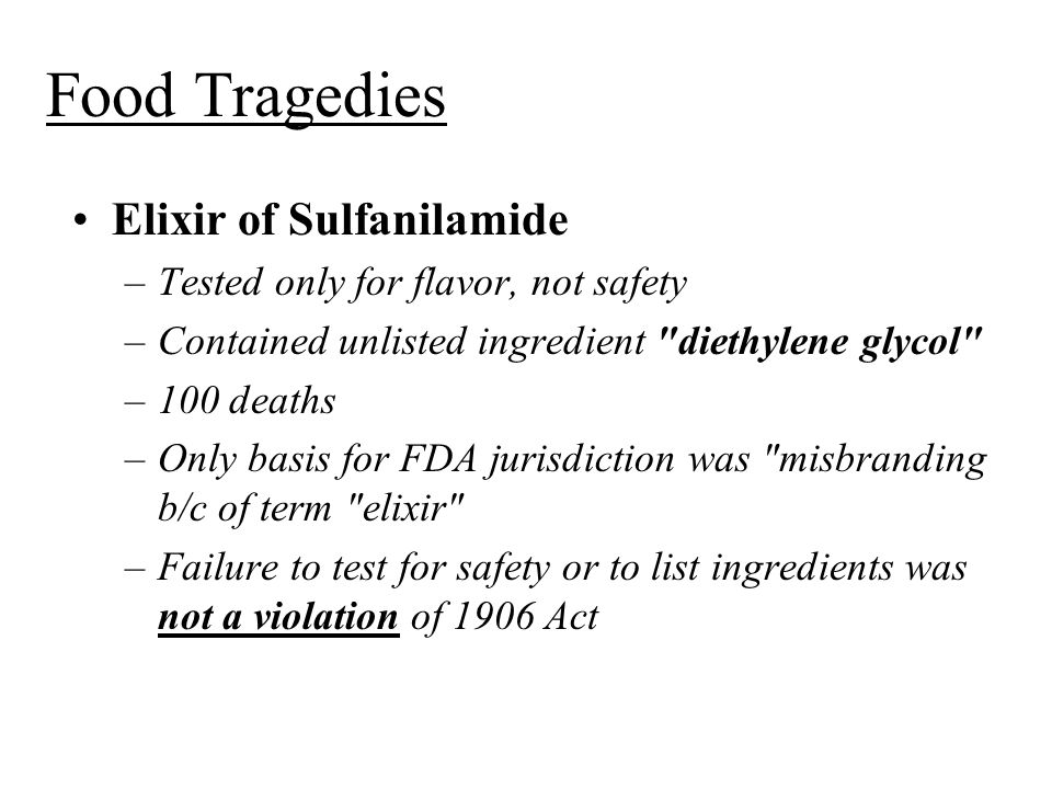 Food Tragedies Elixir of Sulfanilamide
