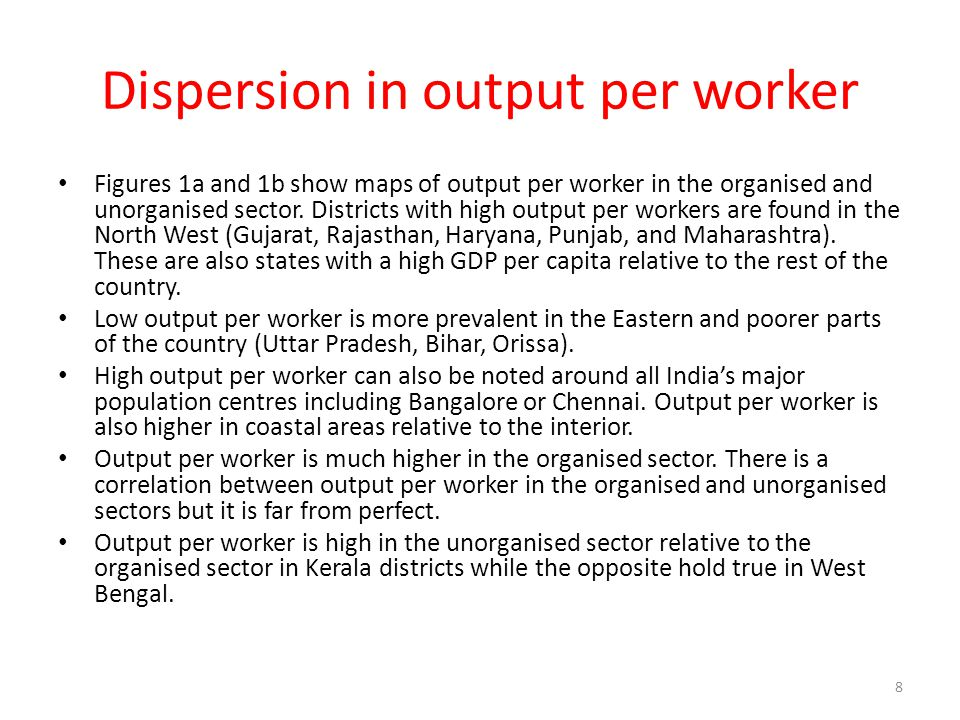 Dispersion in output per worker