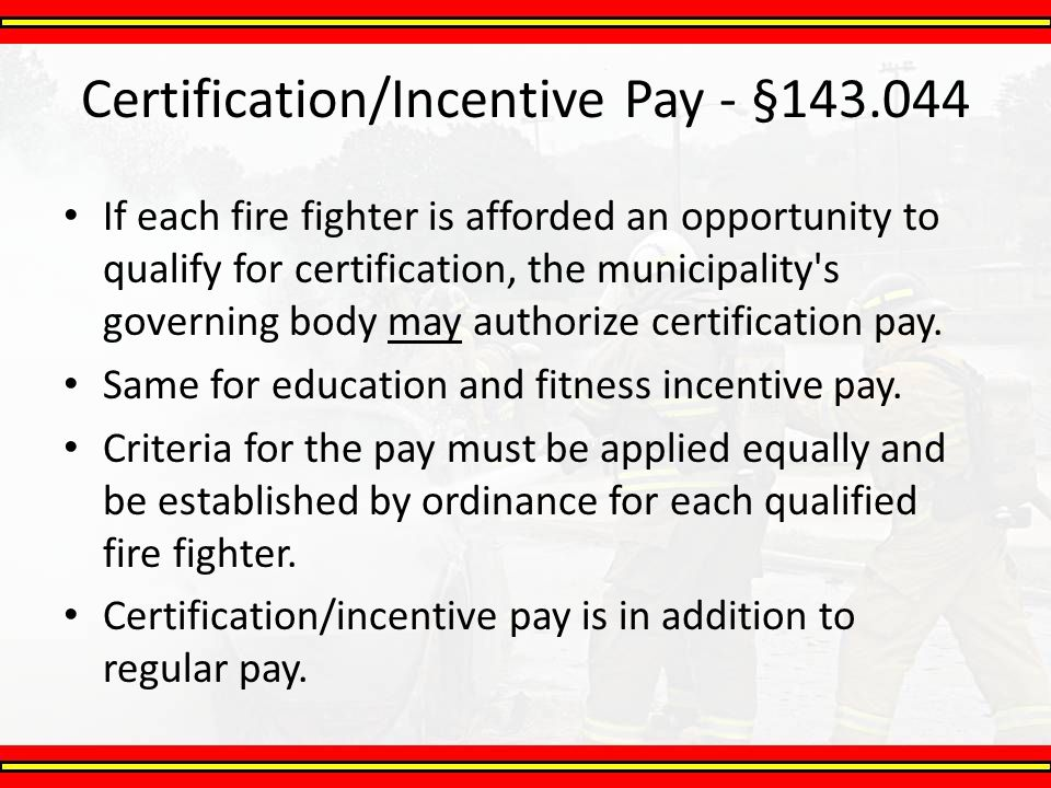 Certification/Incentive Pay - §143.044