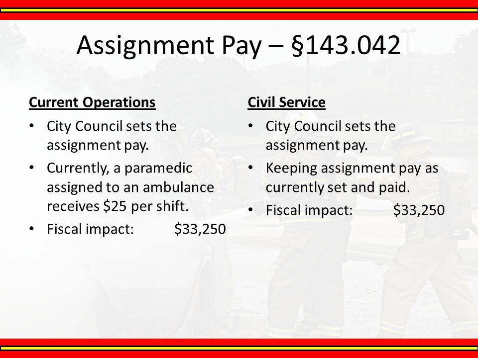 Assignment Pay – §143.042 Current Operations Civil Service
