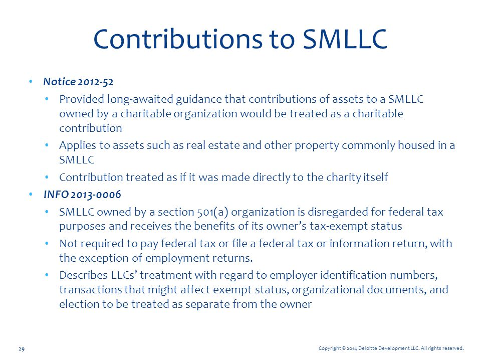 Contributions to SMLLC