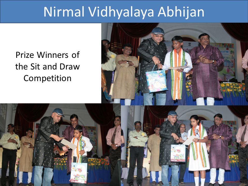 Nirmal Vidhyalaya Abhijan