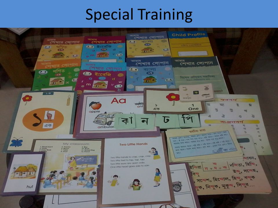 Special Training