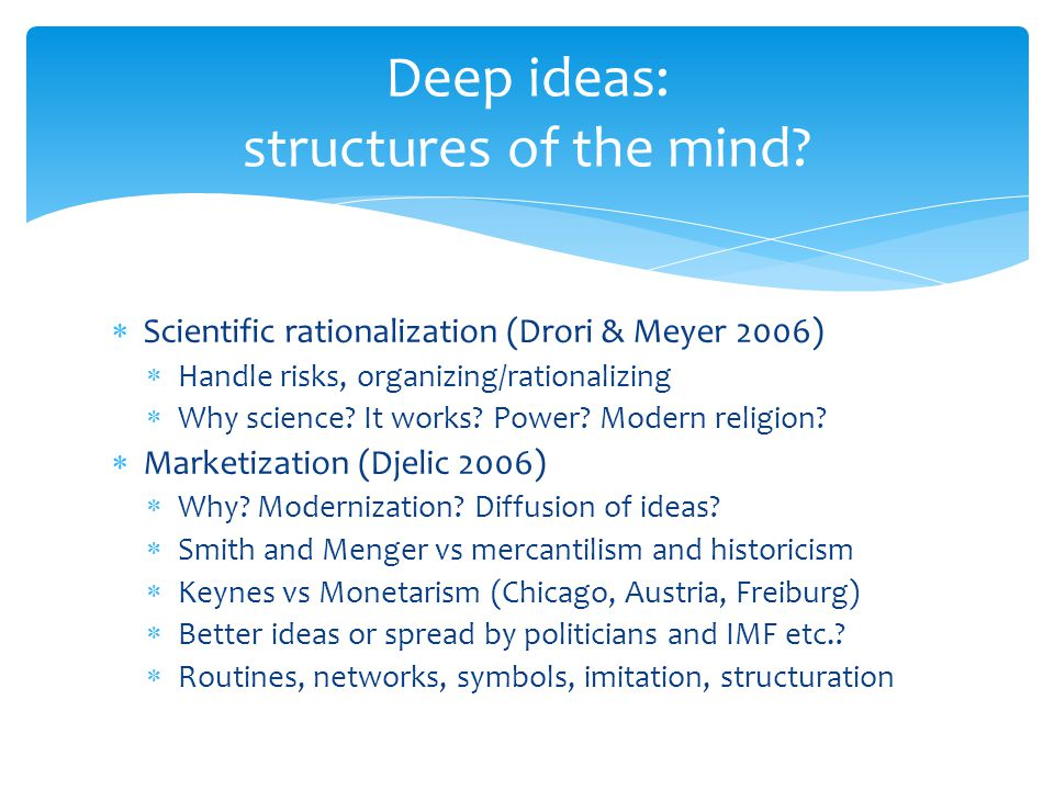 Deep ideas: structures of the mind