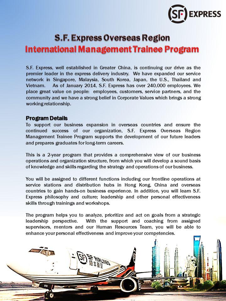 S.F. Express Overseas Region International Management Trainee Program
