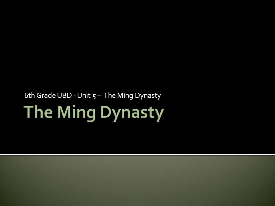 6th Grade UBD - Unit 5 – The Ming Dynasty