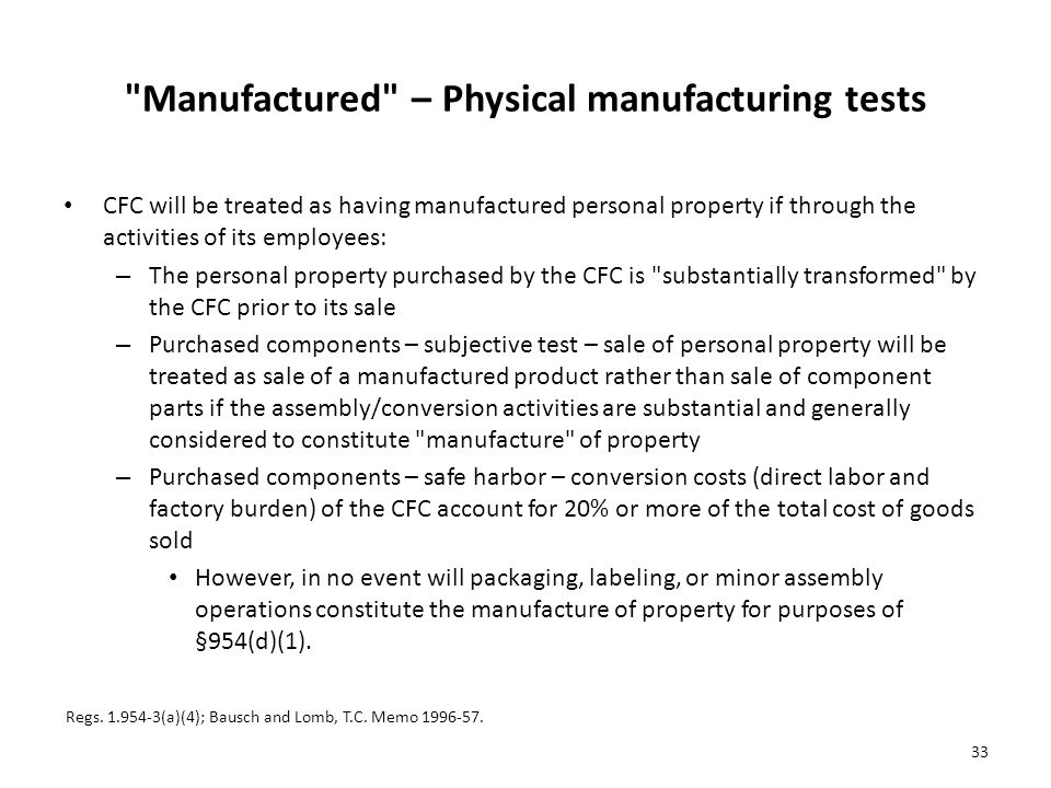Manufactured – Physical manufacturing tests