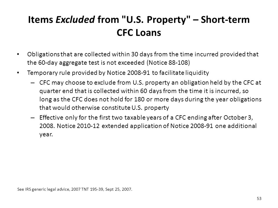 Items Excluded from U.S. Property – Short-term CFC Loans