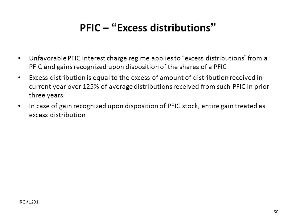 PFIC – Excess distributions