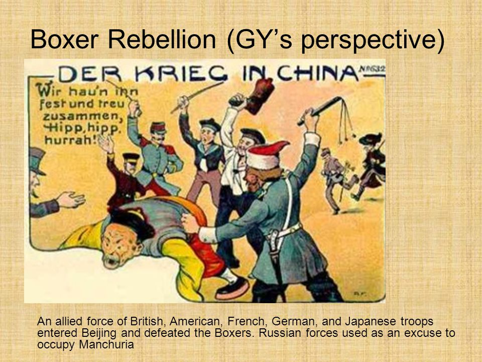 Boxer Rebellion (GY's perspective)