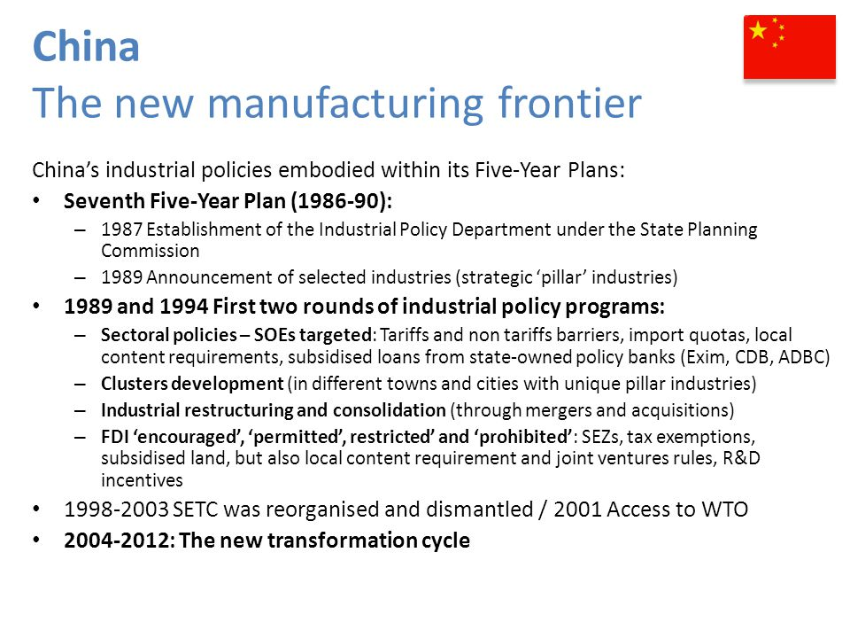 The new manufacturing frontier