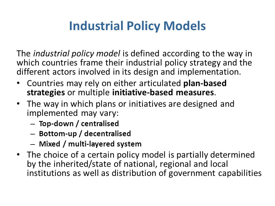 Industrial Policy Models