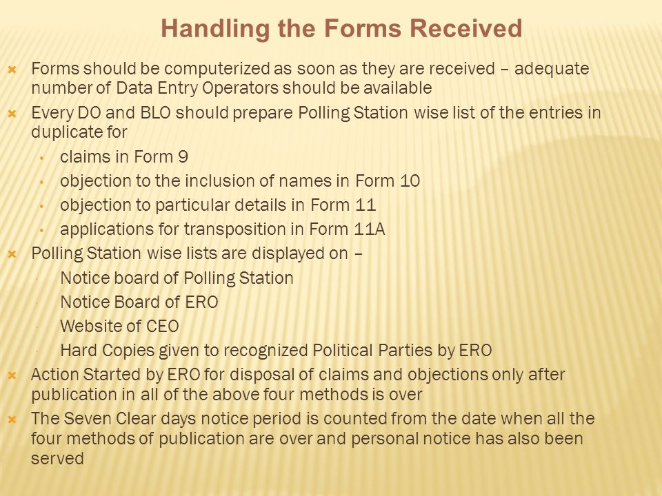 Handling the Forms Received