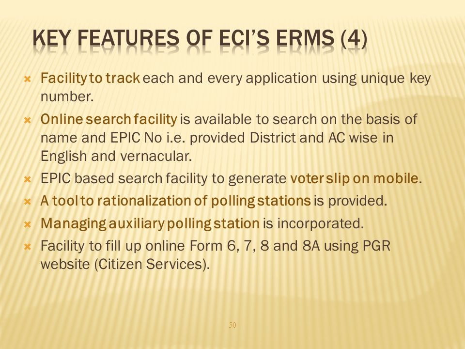 Key Features of ECI's ERMS (4)